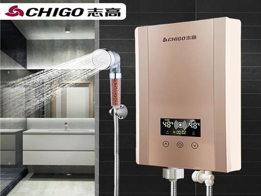 志高家用免储水速热即热式电热水器ZG-JR8B
