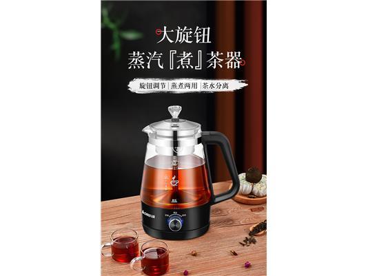 msports万博体育官网登录煮茶器ZG-Z938