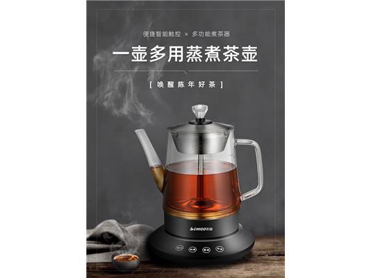 msports万博体育官网登录煮茶器ZG-888