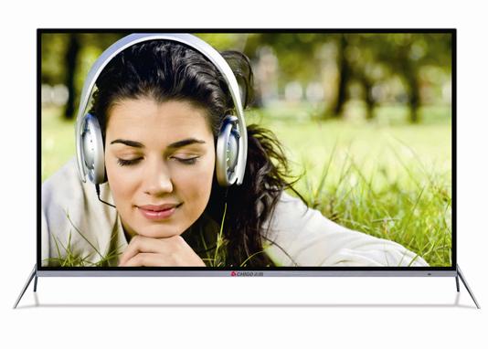 志高超薄防爆网络智能音乐电视WB55TV-5200 (XP)